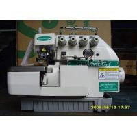 Quality 4 yarn High-Speed cup embroidery machine wholesale