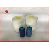 Quality 30s Virgin 100% Polyester Knitting Yarn for Fabric Knotless , Polyester Spun Yarn wholesale