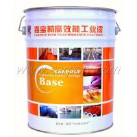 Quality Carpoly Penetrating Sealer wholesale