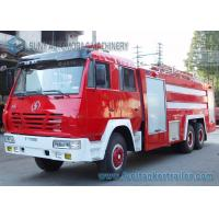 Quality Shacman 10000L Water / Foam Fire Fighting Vehicle SX1255UM434 wholesale