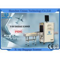 Quality Dual Energy Auto Regeration X Ray Baggage Machine For Checked Baggage wholesale