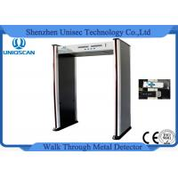 Quality Rapid Installation Walk Through Security Metal Detectors For Security Check wholesale