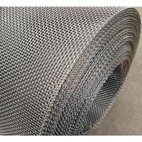 """Quality Coarse Stainless Steel Mesh, 4Mesh SS304 SS316 Woven 0.0472"""" Wire 48"""" Wide wholesale"""