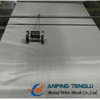 Quality Micro Opening Wire Cloth/Microbic Wire Cloth, Precisely Woven in Stainless Steel wholesale