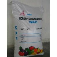 Buy cheap Mono Potassium Phosphate(MKP) from wholesalers