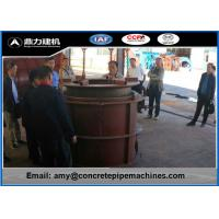 Buy cheap Professional Concrete Tube Making Machine , Cement Pipe Forming Machine Less Process product