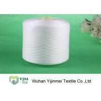 Quality Smooth Polyester Core Spun Yarn , High Tenacity Polyester Yarn Raw White / Colored wholesale