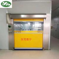 Quality C Fast Shutter Roller Door Cargo Stainless Steel Air Shower Cargo Pass Box wholesale