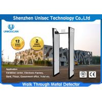 Quality security check Walk through metal detector / Arched metal detector with high sensitivity UC700 wholesale