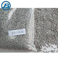 Cheap Antioxidant Water Treatment Pellets Evaporating Temperature 600℃ for sale