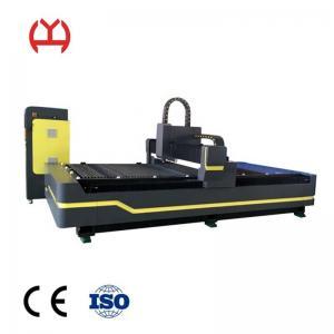China Metal CNC Fiber Laser Cutting Machine , Fiber Optic Laser Cutter 1500*3000mm on sale