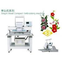 Quality Single Head Compact Embroidery Machine (SK901-T) wholesale