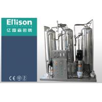 Quality Automatic Carbonated Drink Production Line Aseptic Soda Beer Sparkling Energy Drinks Processing wholesale