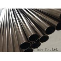 Cheap 3/4 X0.065 X20FT Welded ASTM A270 Sanitary Tubing / TP316L Polished Stainless Pipe For Food for sale