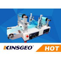 Quality Round Roller Extrusion Hot melt Coating Machine Easy Install 1200×620×550mm wholesale