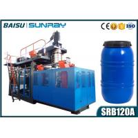 Quality 200 Liter Water Tank Blow Moulding Machine Accumulating Head SRB120A wholesale