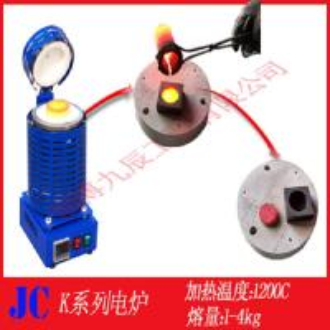 Quality Mini Gold Electric Smelting Furnace wholesale