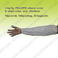 China Ly Disposable PE Sleeve Covers (LY-PSC-W) on sale