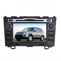 Quality Digital Television Car GPS Navigation System Support Ipod Music Playing wholesale
