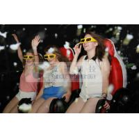 Quality 3DOF Red Real Leather Movie Theater Chairs with Dynamic movement , Vibration Effect wholesale
