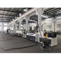 China Automatic Water Supply PVC Pipe Extrusion Machine on sale