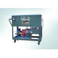 Quality Used Hydraulic Oil Gear Oil Press Plate Oil Purifier / Oil Water Separator Equipment wholesale