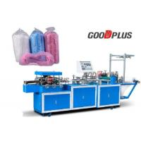 Quality High Output Fully Automatic Non-Woven Disposable Cap Aluminium Shaft Making Machine wholesale