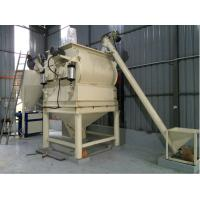 China 4 - 5T/H Semi Automatic Dry Mix Mortar Production Line Twin Shaft Paddle Mixer on sale