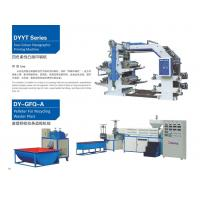 Quality Shopping Plastic Bag Four Color Flexographic Printing Machine in white and Blue Color wholesale