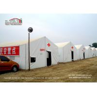Quality Flame Retardant Outdoor Event Tents / Medical Isolation Tents TUV CFM wholesale