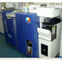 China minilab konica-minolta r2,minilab,minilab photo paper,minilab photo printer,minilab photo printer price,noritsu 2511 on sale