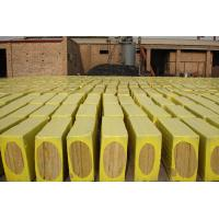 China Mineral Wool Insulation Board on sale