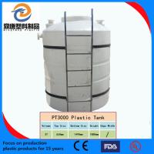 China plastic tank mold on sale
