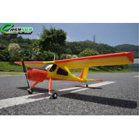 China RTF Electrical Remote Trainer RC Airplanes With 5CH 2.4GHz Multifunctional Transmitter on sale