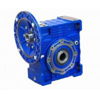 Quality NMRV /NMRV075 worm-gear speed reducer made in hangzhou xiaoshan with ISO9001 wholesale