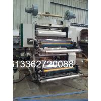 Cheap High Speed Roll To Roll Printing Machine Flexographic Printer With Computer Control for sale