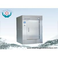 Quality Compact User Friendly Control Panel CSSD Sterilizer For Hospital And Clinic wholesale