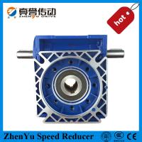 Quality NRV Box Shape Aluminum Alloy Small Worm Gearbox / Reduction Gear Boxes wholesale