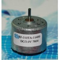 Quality Industrial small variable speed DC Micro Motor RF-310TA / 320TA / 330TA / DC Electric Motor wholesale