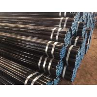 Quality Barded / Painting Surface Nickel Alloy Pipe EN 10028- 4/2003 13MnNi6-3 15NiMn6 wholesale