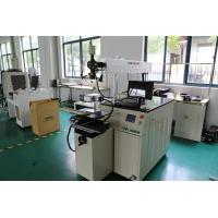 Quality Medical Apparatus and Instruments Laser Welding Systems Power 300W with 3 Axis Linkage wholesale