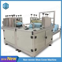 China MKD-XTNW180 Automatic disposable nonwoven shoe cover making machine 400*150mm 150x400mm on sale