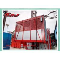 Quality Construction Rack And Pinion Hoist Material Lift For Power Station Use wholesale
