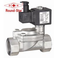 Quality High Reliability Stainless Steel Diaphragm Solenoid Valve For Water / Liquid / Gas wholesale