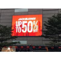 Commercial Advertising SMD LED Display IP65 With Outdoor Fixed Installation