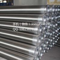 "Quality 9 5/8"" Stainless Steel Pipe Based Wire Wrapped Johnson type Water Well Screens wholesale"