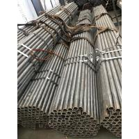 Quality ASTM A519 Gr1020 Cold Drawn Seamless Pipe With Heat Treatment Bright Surface wholesale