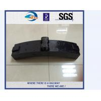 Buy cheap locomotive low friction brake shoes manufacture for railway from wholesalers