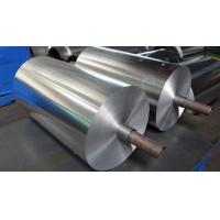 China OEM Packing Aluminium Foil Jumbo Roll For Disposable Aluminium Foil Trays on sale