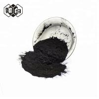 Quality Moisture 5.0 % Max Powdered Activated Carbon Burning Smoke Purification 200 Mesh wholesale